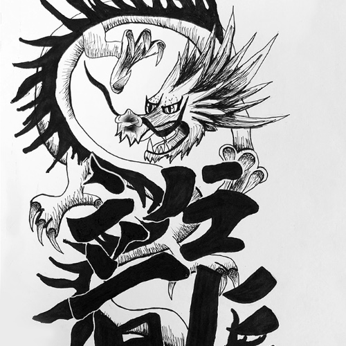 Dragon in Ink